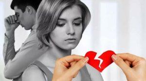Как пережить разлуку с парнем