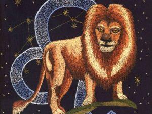Год льва