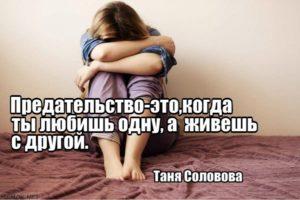 Может ли мужчина любить одну женщину а спать с другой