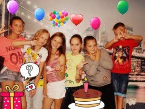 Конкурсы на день рождения 13 лет