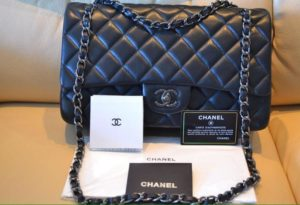 Chanel 2.55 price