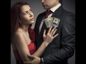 ищу богатого мужа