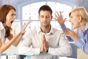 Как оставаться спокойным в конфликтных ситуациях