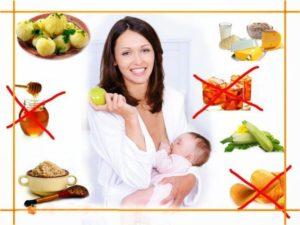 как питаться при кормлении грудью