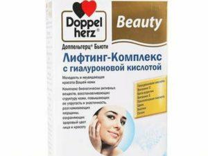 гиалуроновая кислота в капсулах для лица