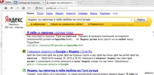 Гугл ты самый лучший