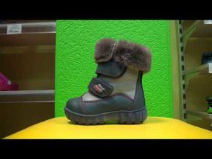 зимняя обувь для первых шагов