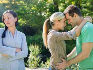 Жена изменяет с бывшим мужем