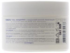 гиалуроновая кислота гель для лица