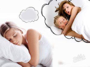 Измена мужа во сне
