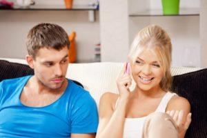 Как заставить мужчину ревновать на расстоянии