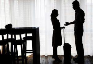 От меня ушел муж как жить дальше