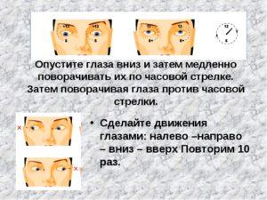 Если мужчина опускает глаза