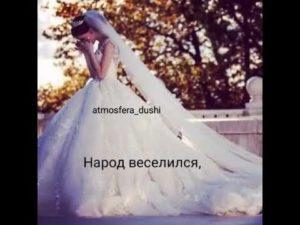 замуж без любви