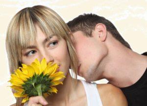 Как узнать чувства мужчины
