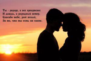 О любви мужчине