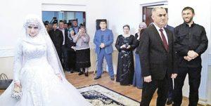 чеченский брак по расчету читать